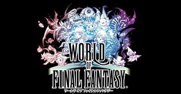 最终幻想世界组合技能一览