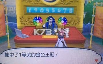 口袋妖怪日月圆庆广场升级方法