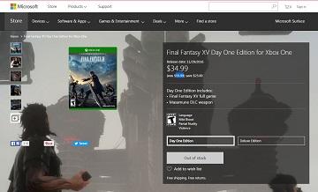 微软搞事!未发售的《最终幻想15》只要35美元