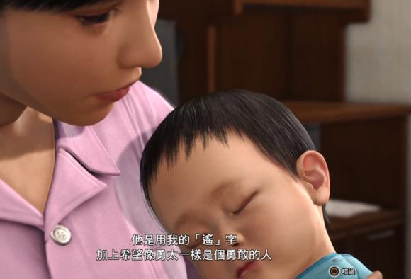 如龙6孩子确定是遥亲生,桐生一马喜当爹。
