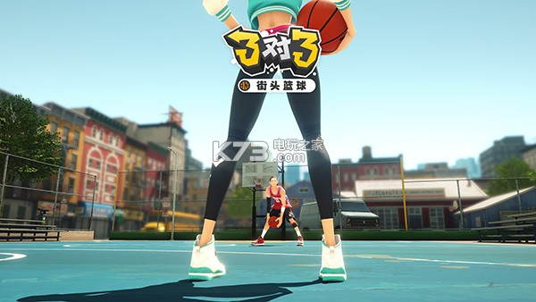 《3对3街头篮球》官网正式上线