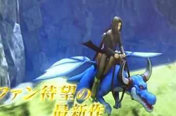 《勇者斗惡龍11》飛行坐騎及換裝系統確定