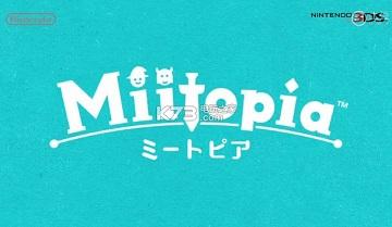 Miitopia修改解锁服装教程