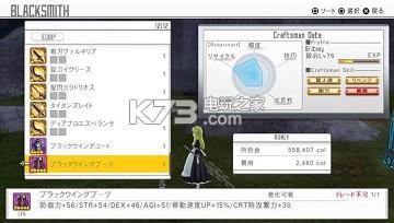 刀剑神域虚空幻界2.0更新内容解析