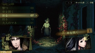 《死印》截图释出 DRPG风格恐怖游戏