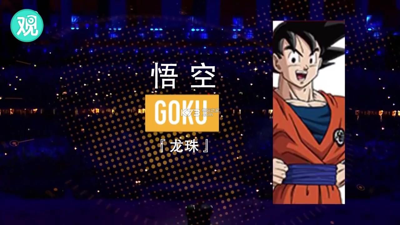 日本东京宣传片_东京奥运会形象大使宣传片公布9位动漫角色当选