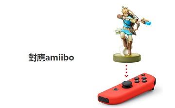任天堂switch使用amiibo方法