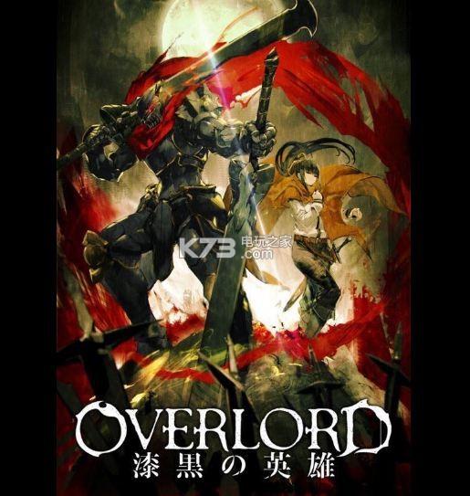 骨傲天再临 《Overlord》第二季制作决定