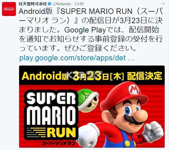 《超级马里奥跑酷》安卓版23日下载放出