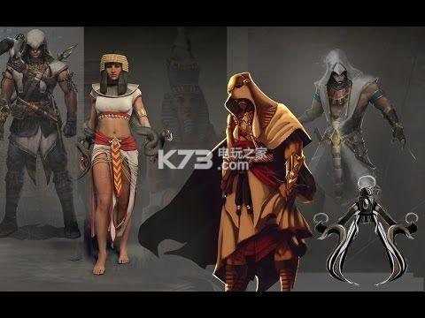 新作《刺客信条帝国》或在今年10月发售