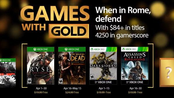 Xbox Live Gold免费游戏将于4月发布