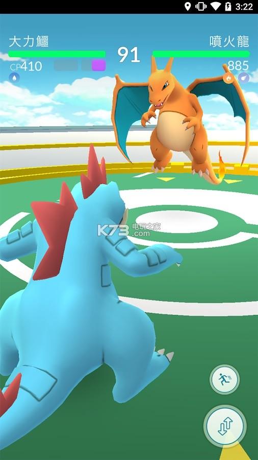 《pokemon go》已更新追加中文语言