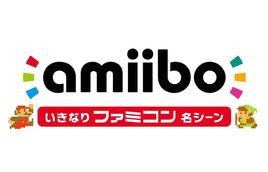 使用amiibo数据bin自制amiibo教程