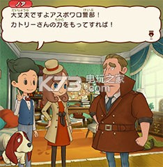《雷顿女士》手机版7月20日同步推出 不含中文