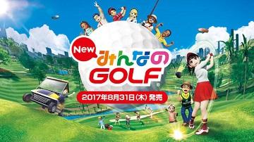 《新大众高尔夫》发售日公开 特典内容释出