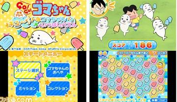 furyu推出3ds《少年阿贝》一笔画解谜游戏