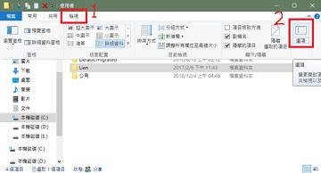 citra3ds模拟器存档功能说明