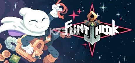 《Flinthook》PC下载释出 将登陆Switch平台