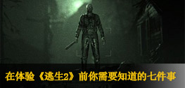 PS4/PSV恐怖游戏《深夜廻》公布 8月24日发售
