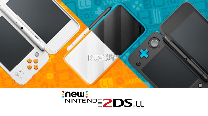 任天堂大屏new2dsll将在7月13日发售