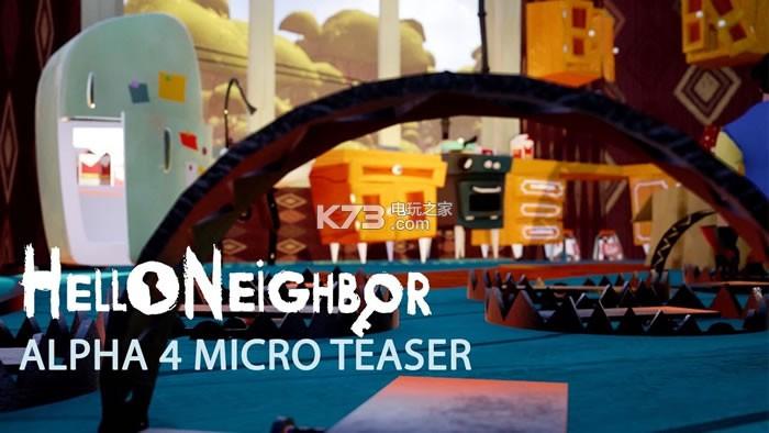《你好邻居》alpha4将在5月4日推出