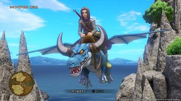 《勇者斗恶龙11》乘骑系统截图释出