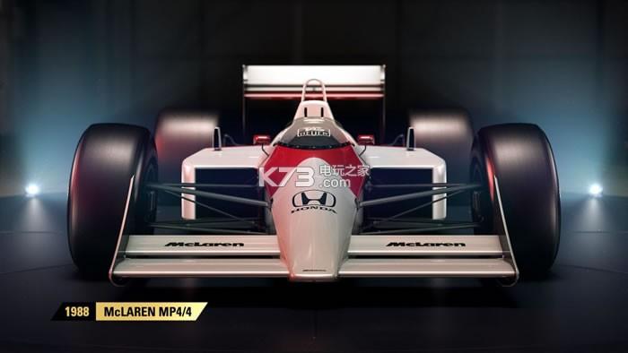 《F1 2017》公布 8月25日发售