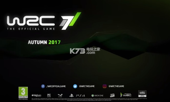ps4/xb1/pc《世界汽车拉力锦标赛7》今秋推出
