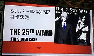 《银色事件25区》将推出重制版!