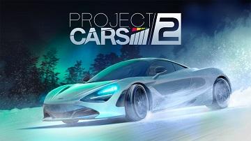 PS4/XB1/PC《赛车计划2》将推出中文版