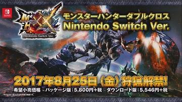 Switch版《怪物猎人xx》8月25日发售