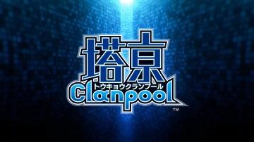 地雷社x电击PS新作《塔京clanpool》公开