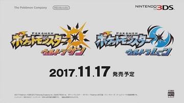 3ds《精灵宝可梦究极日/月》11月17日发售