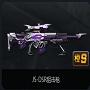JS-DSR狙击枪