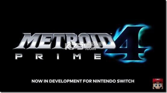 《银河战士prime4》确认开发中 NS独占