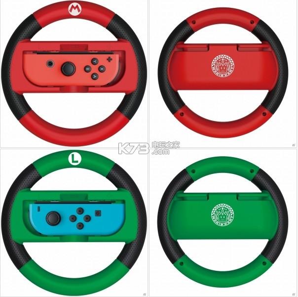 Switch《马里奥赛车8豪华版》方向盘外设公布