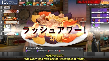 美食游戏《烹调上菜美味2》发售日公布!