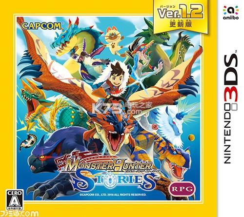 《怪物猎人物语》1.2廉价版7月27日发售