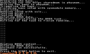 3ds低版本系统利用hbl伪装上eshop教程
