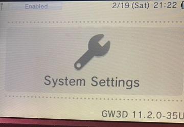 3ds11.2系统Gateway更新系统联机游戏教程