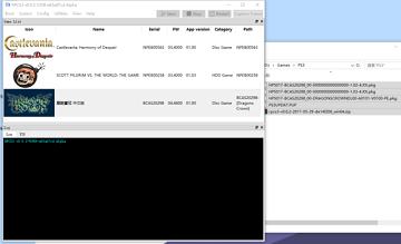 rpcs3模拟器汉化补丁安装方法