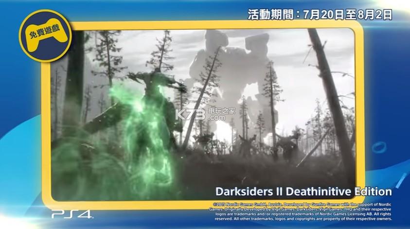 港服PSN会员7月追加《暗黑血统2》会免