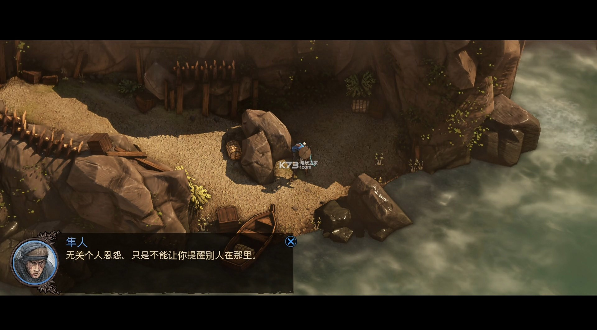 RTT游戏《影子战术将军之刃》PS4中文版8月1日发售