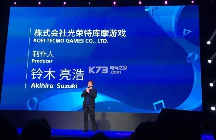 《真三国无双8》国行确认 中文配音目标同步