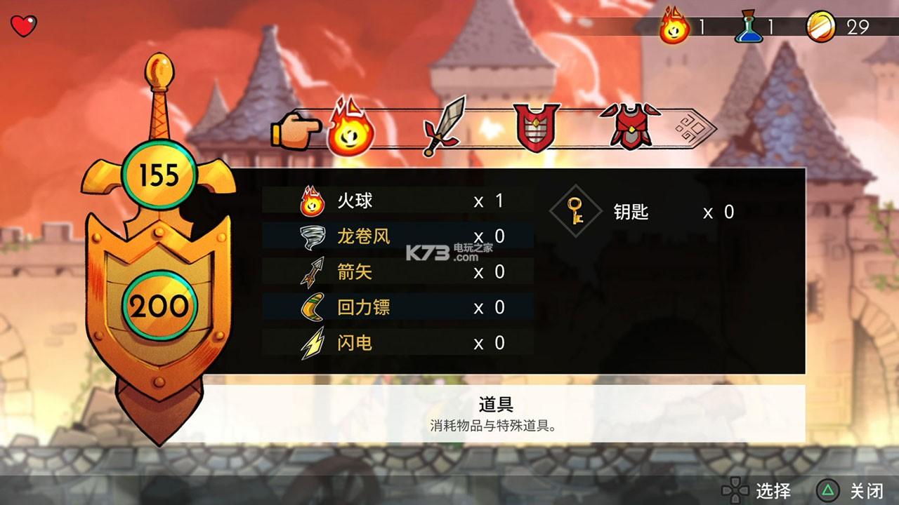 PS4中文《神奇小子龙之陷阱》今日已发售