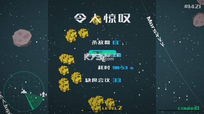 PS4《沃斯托克公司》今日发售 8月更新补丁追加中文