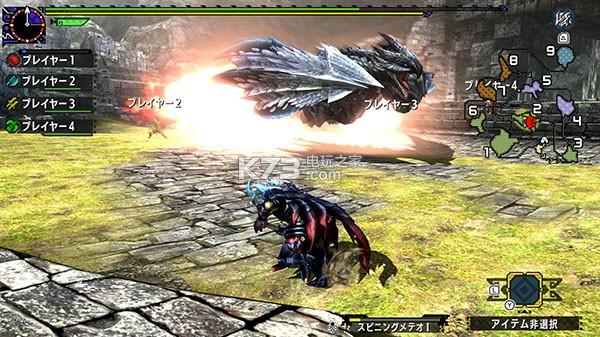 ns《怪物猎人xx》8月10日将释出体验版
