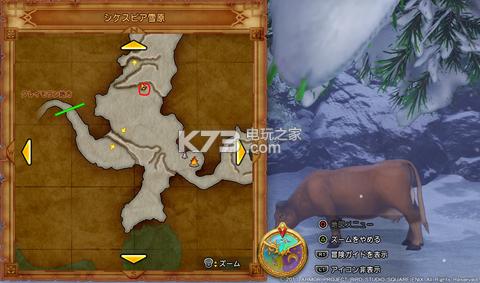 勇者斗恶龙11全天气预报牛位置