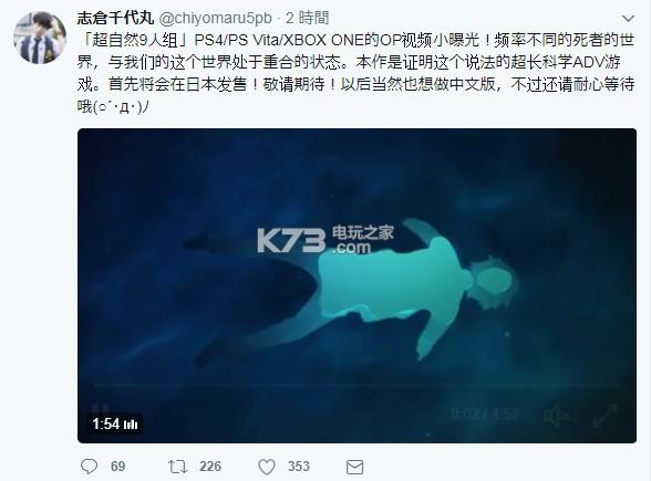 《超自然九人组》准备推出中文版