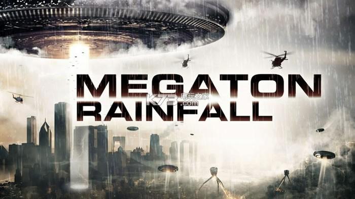 PS4《异形天降》9月26日发售决定
